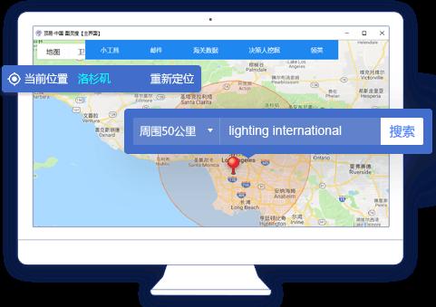 外贸客户网站提取工具+易查查邮箱挖掘,手工开发不再低效!-图灵搜