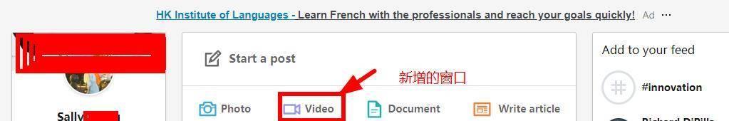 个人主页有视频窗口.jpg